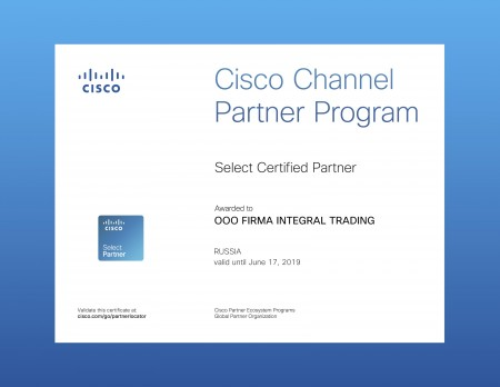 ciscocertificate_do-17-06